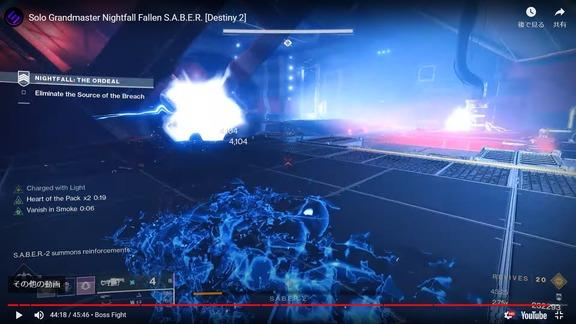 Solo Grandmaster Nightfall Fallen SABER (9)