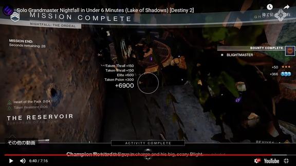 [6分] NF玄人「影の湖」をソロでクリア (ハンター)