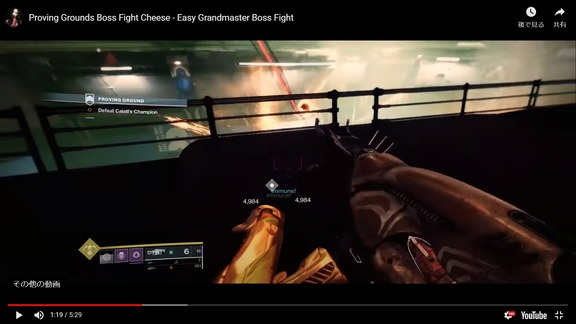Proving Grounds Boss Fight Cheese (5)