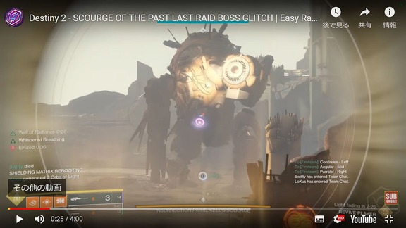 SCOURGE OF THE PAST LAST RAID BOSS GLITCH (4)