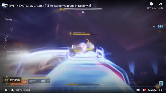 [まとめ] カルス vs 全エキゾ武器