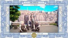 PS4版 FF15 雑感