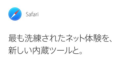 スクリーンショット 2015 09 30 23 33 04