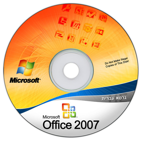 Microsoft_Office_2007_CD__PSD_by_eweiss