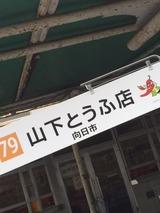 1d9b4df5.jpg