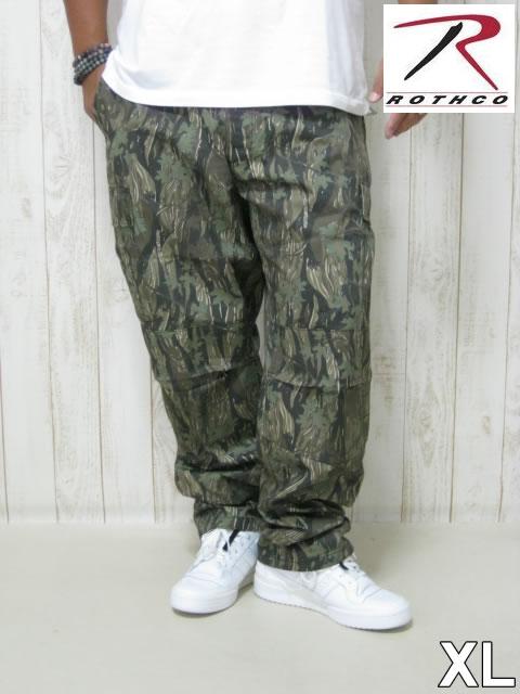 ROTHCO-8855-SMB-XL-TOP
