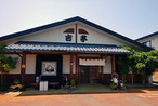 yoshitei1