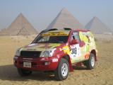 ピラミッド前のプラド 2008