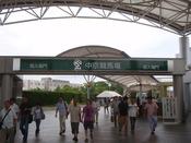 中京競馬場 062