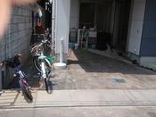 平川邸完了