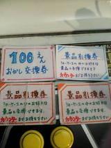 20050301183858.jpg