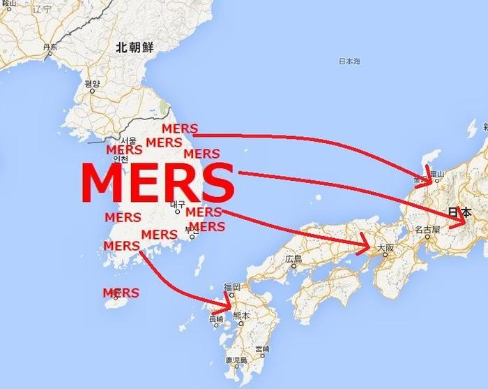 MERS - コピー (2) - コピー
