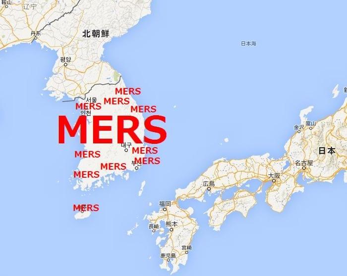 MERS - コピー (2)