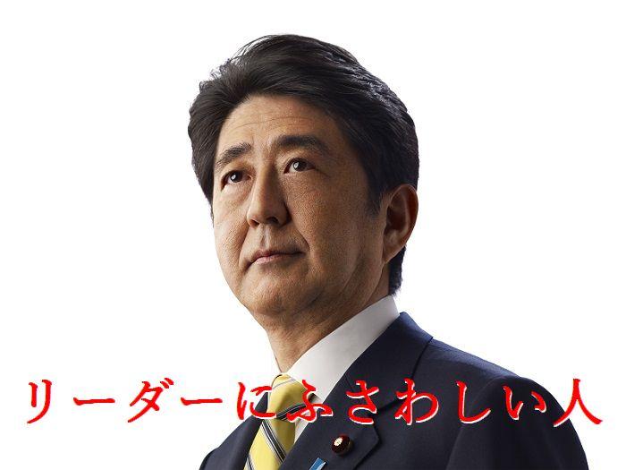 安倍総裁_0165_1116 - コピー