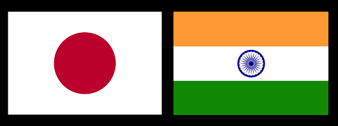 Flag_of_Japan_svg - コピー