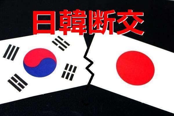 20150618-00000046-xinhua-000-0-view - コピー - コピー