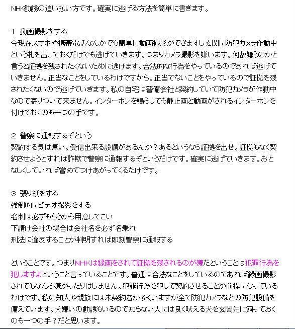 【沖縄】「うるさくて眠れない」「宜野湾は無法地帯か」 オスプレイの夜間飛行に苦情相次ぐ©2ch.net YouTube動画>1本 ->画像>14枚