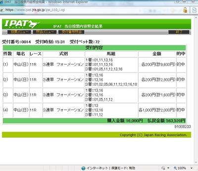 bc21f42b.jpg