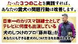 犬のしつけ藤井01
