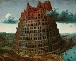 ピーテル・ブリューゲル《バベルの塔(ボイマンス美術館)》