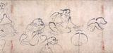 あえて丁巻(鳥獣戯画)