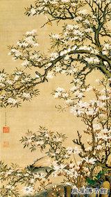 海棠目白図