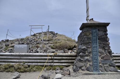 高千穂峰頂上:天の逆鉾