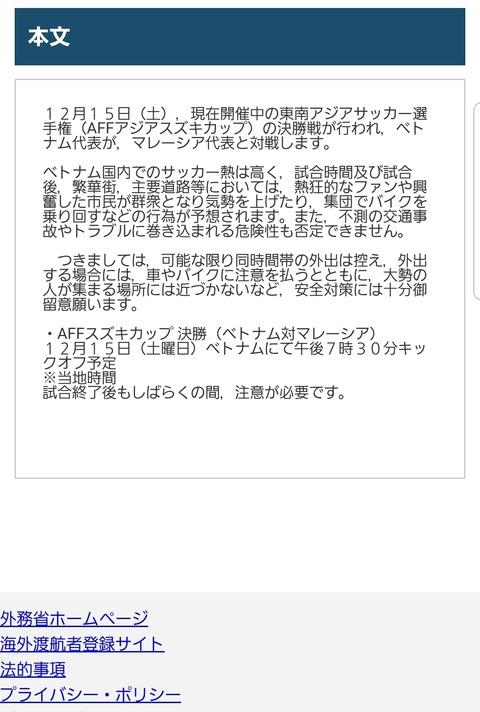 Screenshot_20181216-072339_Yahoo!