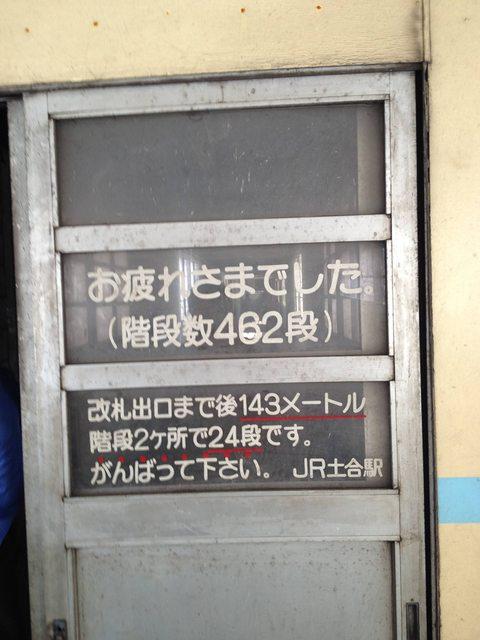 0571d6c2.jpg