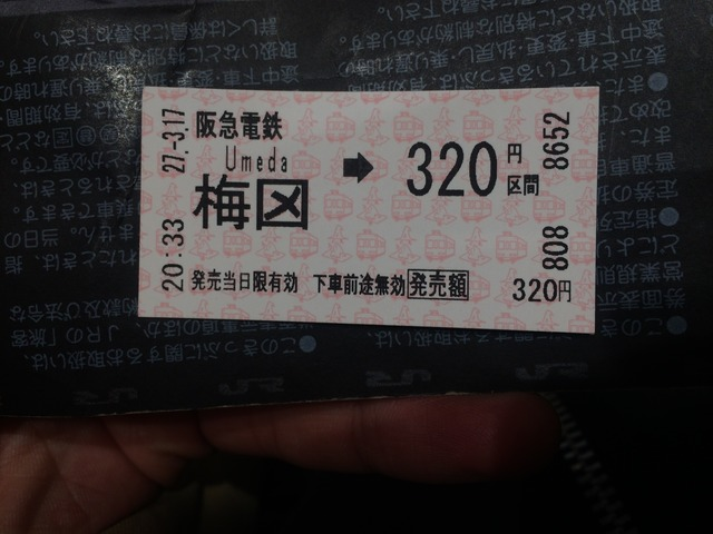 iPhone 5s4858
