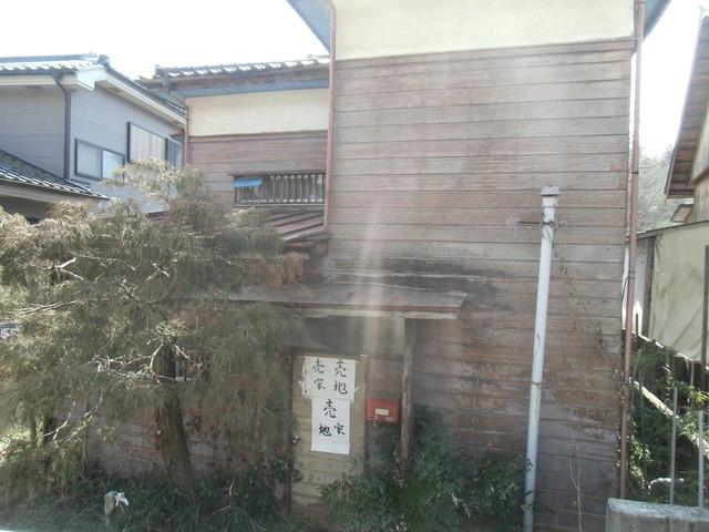倉郷谷戸9