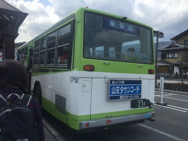 IMG_9489