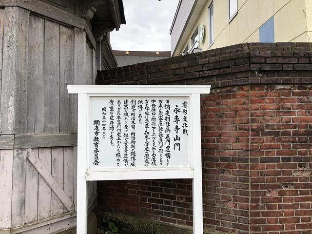 2018_08_30_IMG_9305