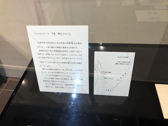 2018_08_30_IMG_9319
