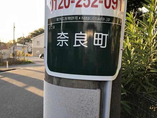 2017_11_20_IMG_6401