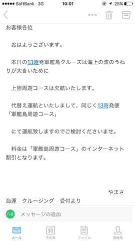 IMG_1687