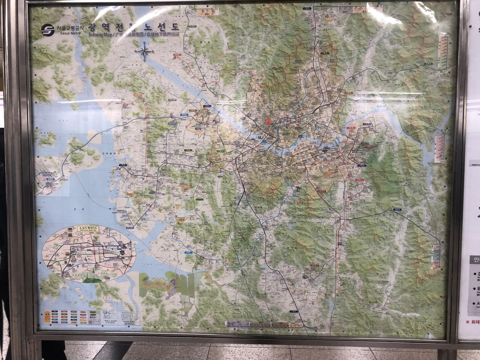 漢城 : 八鬮不動産🏡