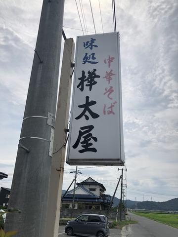 2018_07_16_IMG_7657