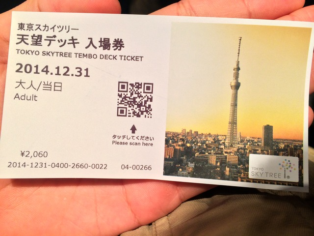 iPhone 5s3146