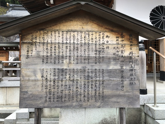2017_12_27_IMG_7682