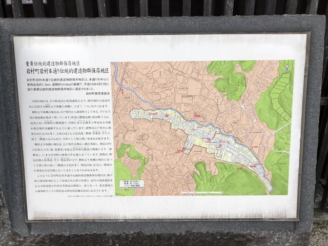 2017_12_23_IMG_7188