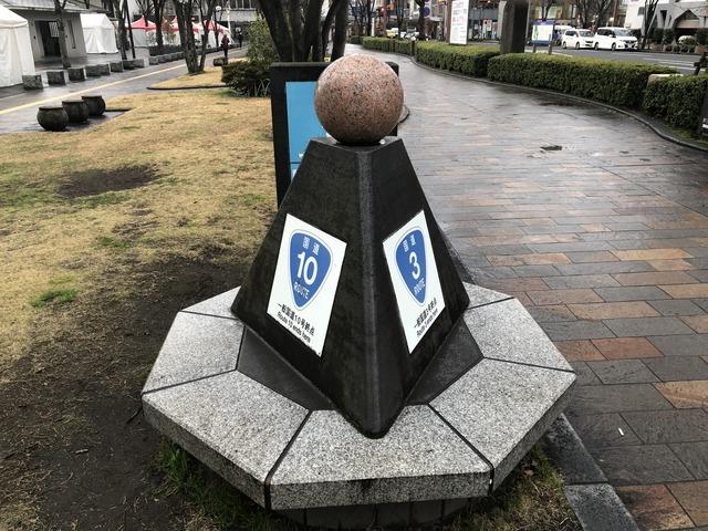 2018_02_28_IMG_0006
