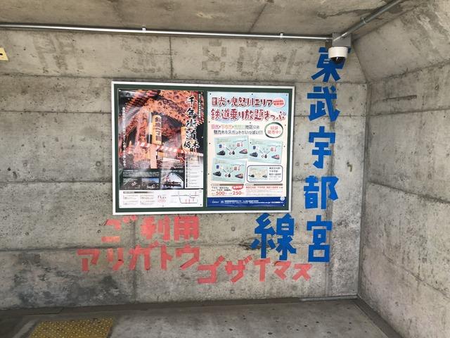 2018_03_28_IMG_2194