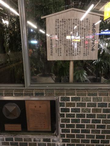 2017_12_27_IMG_7728