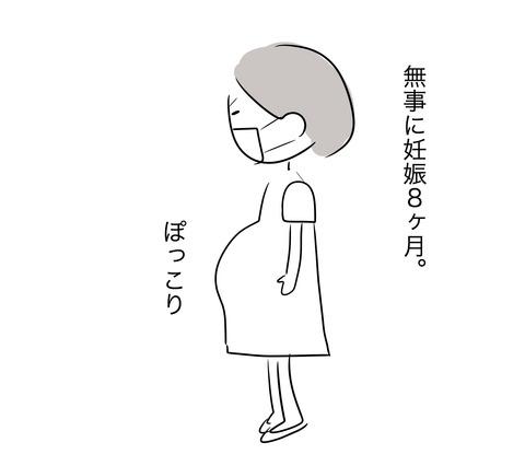 ぽっこり1