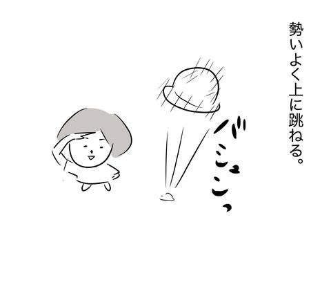 おもちゃ3