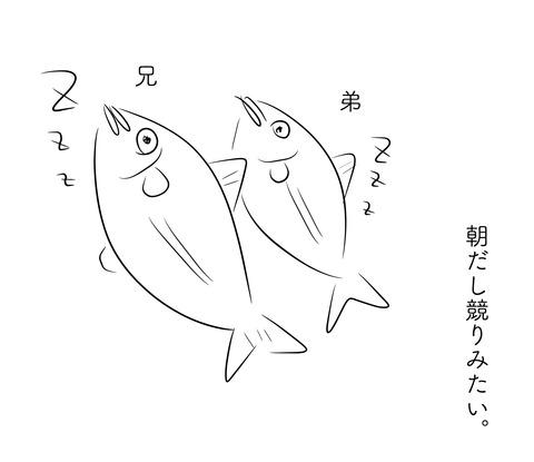 寝相アート5