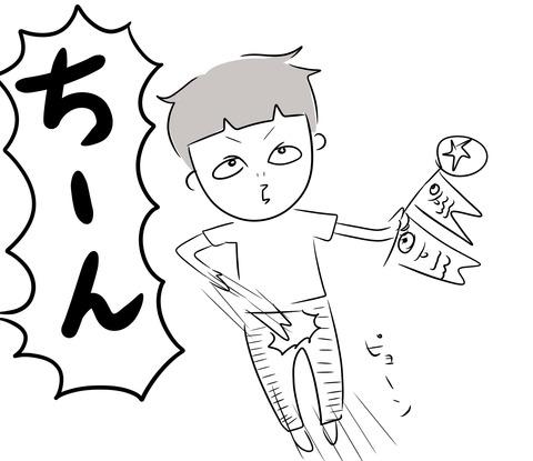こいのぼり4