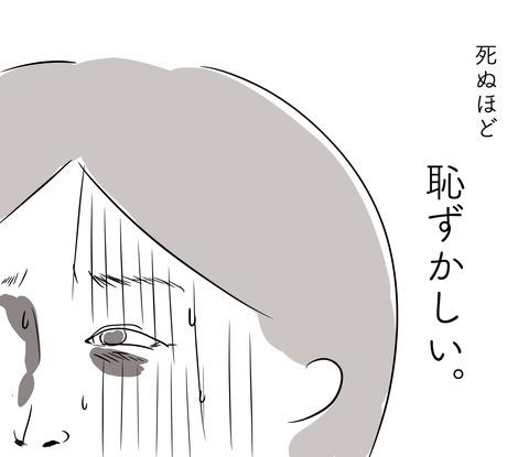 ブログネタ6