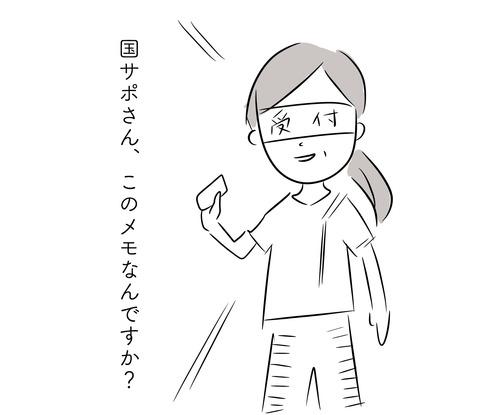 ブログネタ4